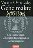 Uwe Barschels Tod – Mord durch den Mossad?
