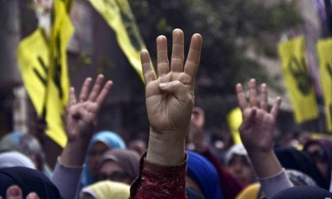 Rabia Gruß der Muslimbrüder