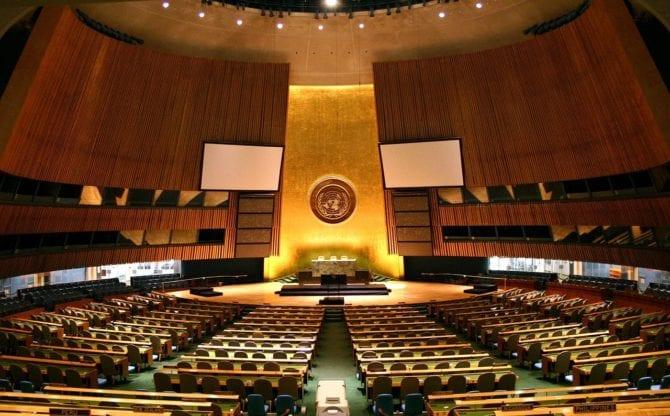 Vereinte Nationen (UNO)