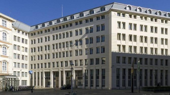 Innenministerium