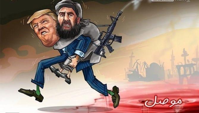 Abu Bakr ad Baghdadi