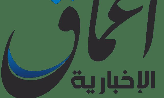 IS-Amaq