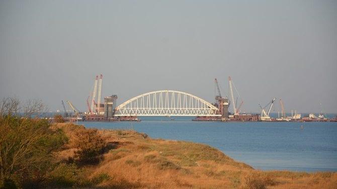 Eisenbahnbrücke Krim