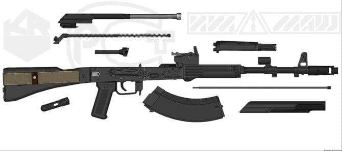 AK 103 Gewehr
