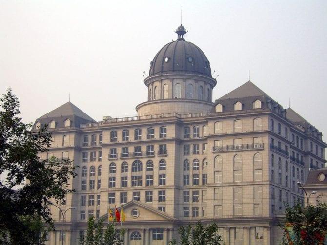 Chinesische Notenbank