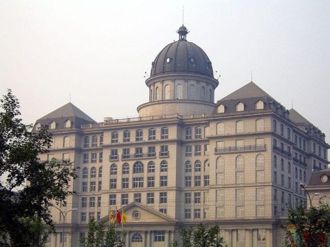 Chinesische Zentralbank