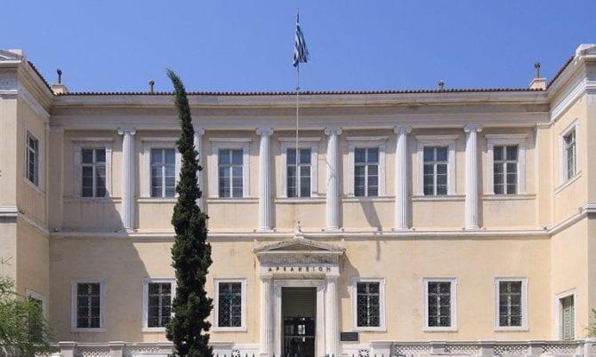 Staatsrat Griechenland