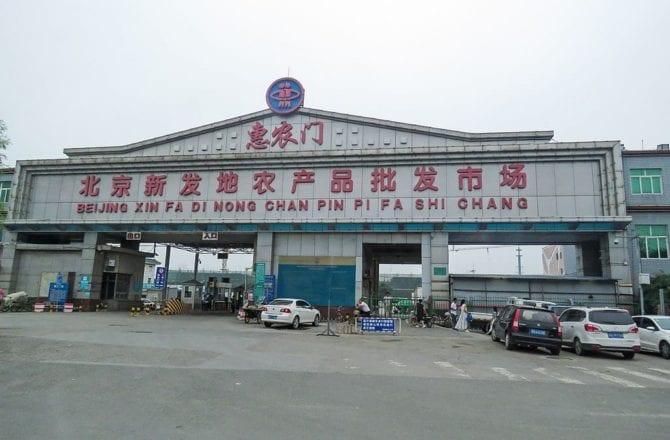 Xinfadi Markt Peking