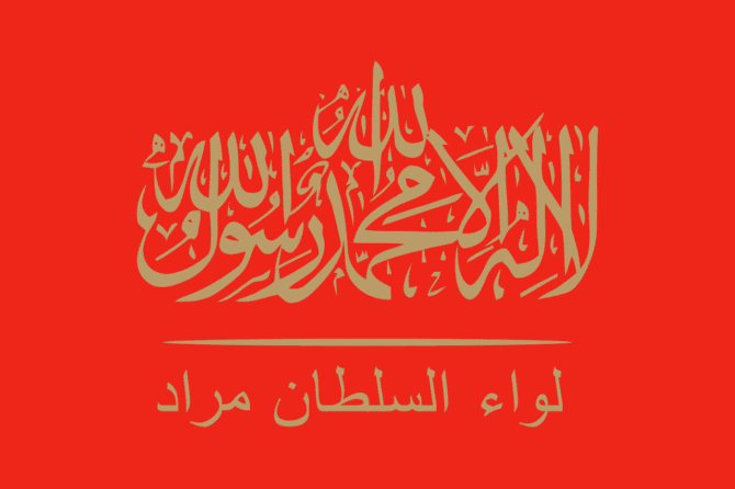 Sultan-Murad-Division