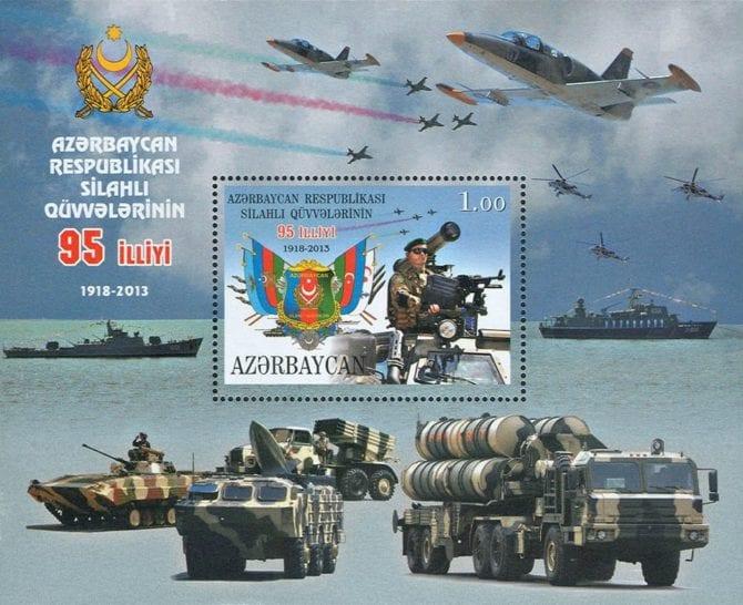 Aserbaidschanische Armee