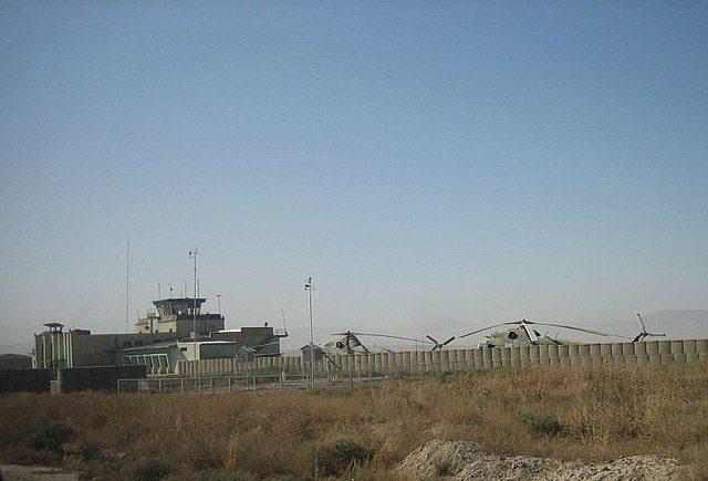 Flughafen Kunduz